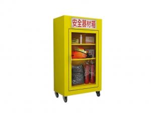 工安器材箱